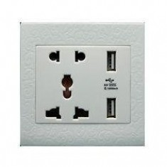 RioRand® EU + US + UK + Dual-USB AC Power Socket Panel - White + Light Golden (AC 250V)